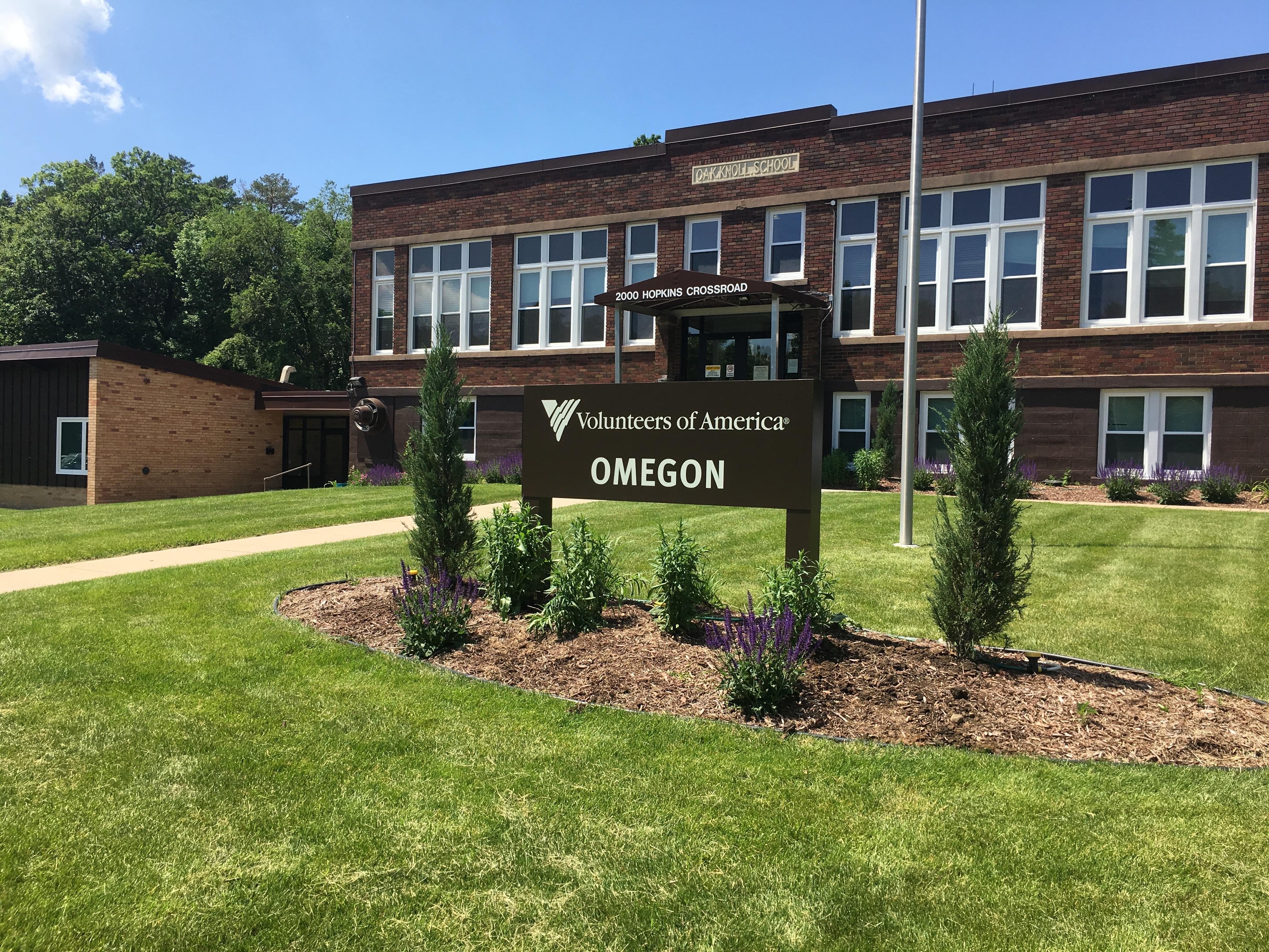 Omegon's updated exterior